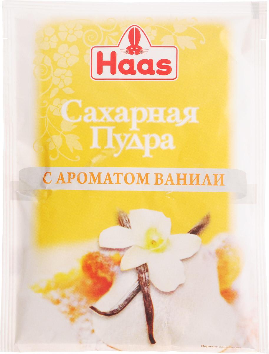 Haas сахарная пудра с ароматом ванили, 80 г haas пудинг банановый 40 г