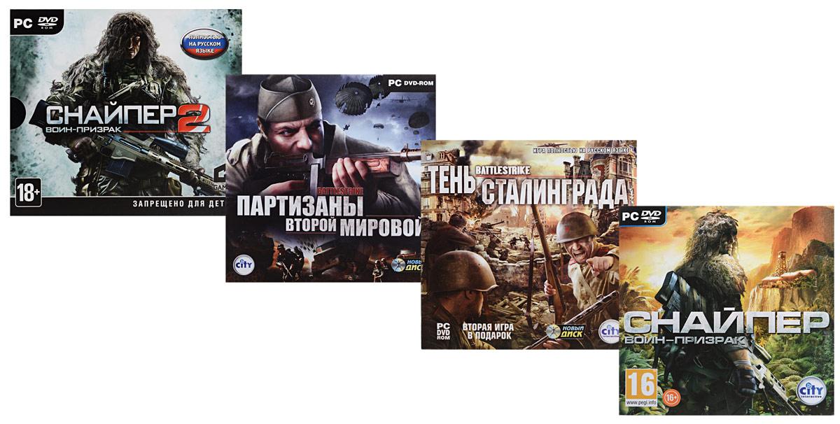 Золотая коллекция игр City Interactive (4 DVD)
