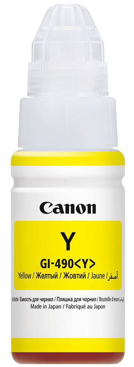 Canon GI-490, Yellow чернила для Pixma G1400/G2400/G3400 цены онлайн