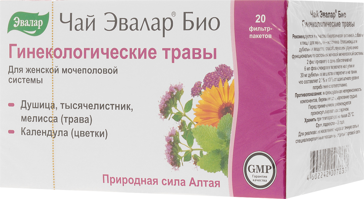 Эвалар Чай Био Гинекологические травы в фильтр-пакетах, 20 шт чай эвалар био успокаивающий вечерний в фильтр пакетах 20 шт