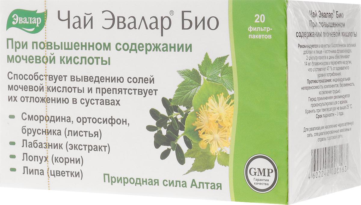 Эвалар Чай Био при повышенном содержании мочевой кислоты в фильтр-пакетах, 20 шт you