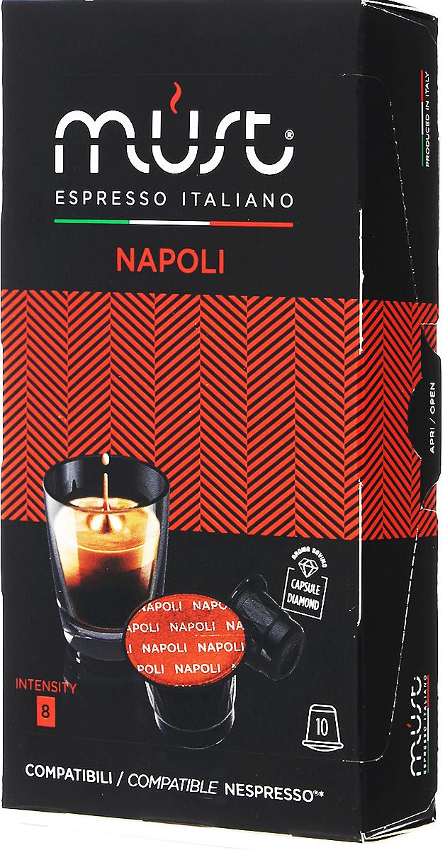MUST Napoli кофе капсульный, 10 шт кофе капсульный pellini nespresso magnifico 10 шт