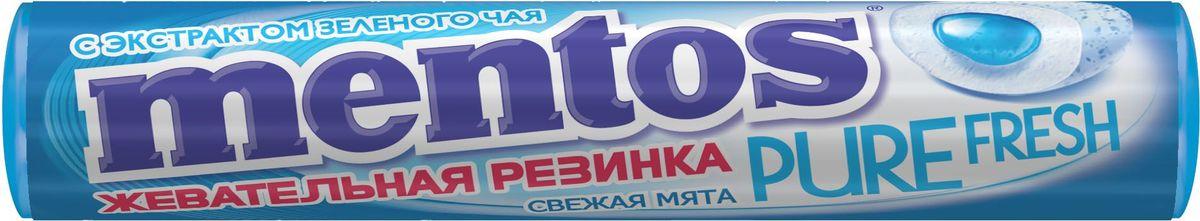 Mentos Pure Fresh Свежая мята жевательная резинка, 24 шт по 15,5 г mentos pure fresh mint жевательная резинка 100 г