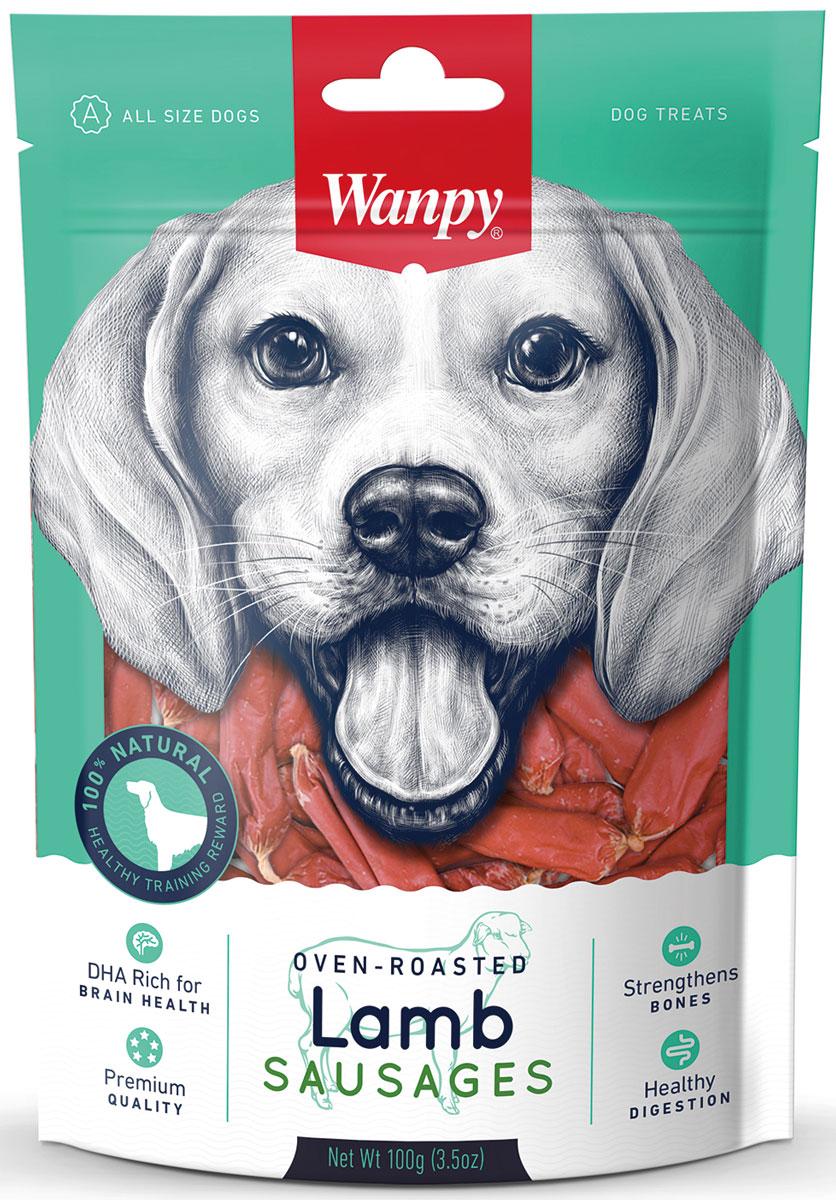 Лакомство для собак Wanpy Dog, сосиски из мяса ягненка, 100 г