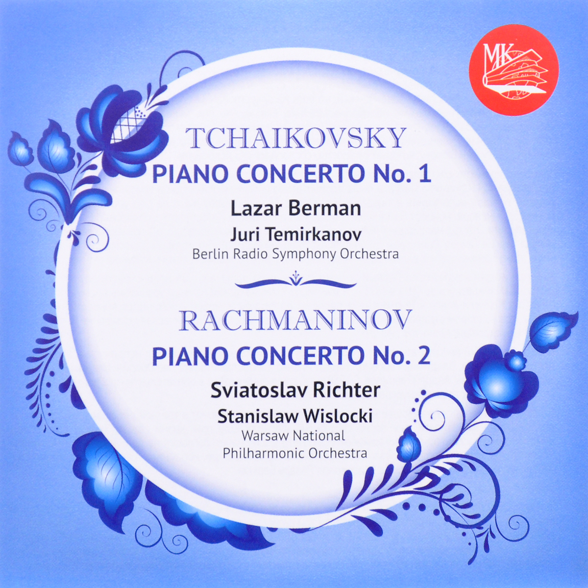 Lazar Berman. Tchaikovsky. Piano Concerto No.1 / Sviatoslav Richter. Rachmaninov. Piano Concerto No.2 недорого
