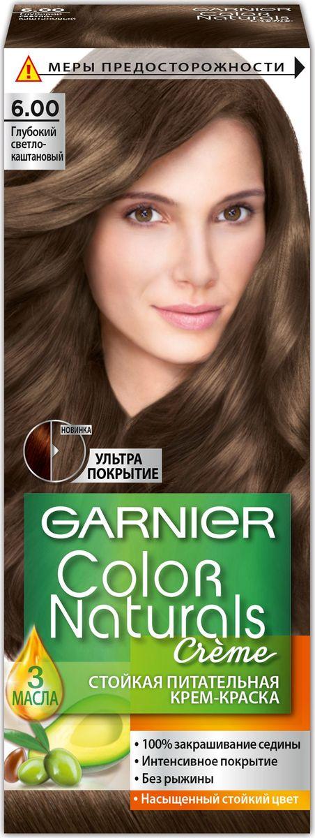 """Garnier Стойкая питательная крем-краска для волос """"Color Naturals"""", оттенок 6.00, Глубокий светло-каштановый"""