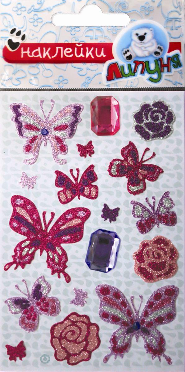 Липуня Набор блестящих наклеек Бабочки