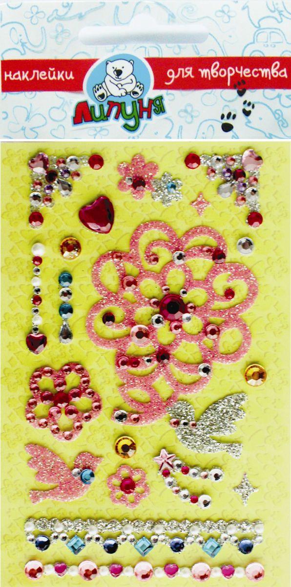 Липуня Набор хрустальных наклеек Цветы и Птицы набор наклеек липуня знания fps004