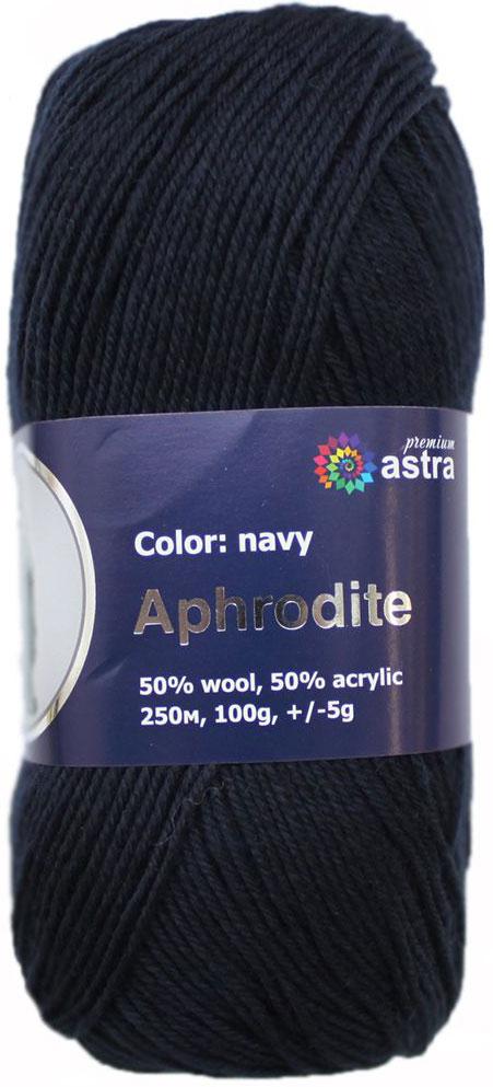Пряжа для вязания Астра Афродита, цвет: темно-синий (07), 250 м, 100 г, 5 шт афродита афродита пролетают дни