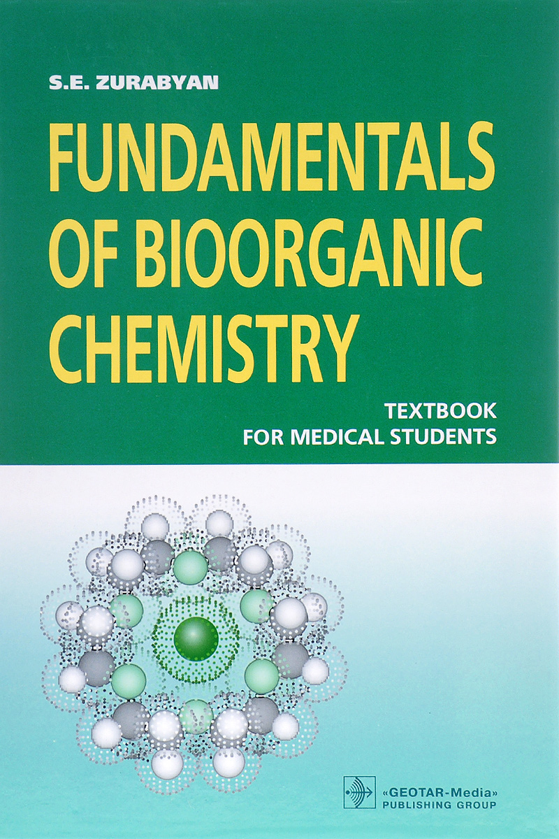 S. Е. Zurabyan Fundamentals of Bioorganic Chemistry: Textbook felix carroll a solutions manual for perspectives on structure and mechanism in organic chemistry
