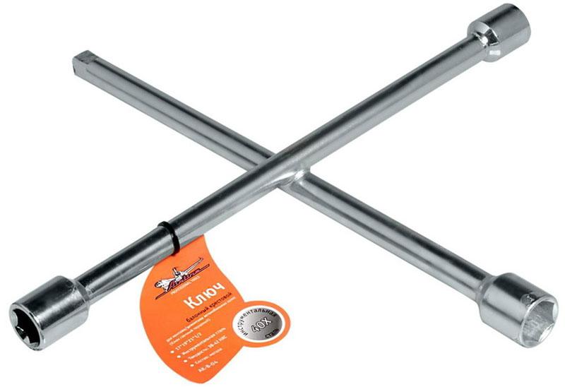 Ключ баллонный Airline, крестовой, 17 х 19 х 21 х 1/2 мм ключ крест баллонный 17 х 19 х 21 х 22 мм усиленный толщина 16 мм matrix professional
