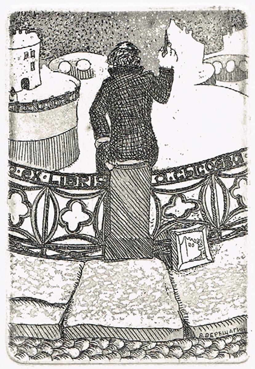 Художник. Автор Владимир Верещагин. Офорт. Россия, 1990 - 2000-е гг.