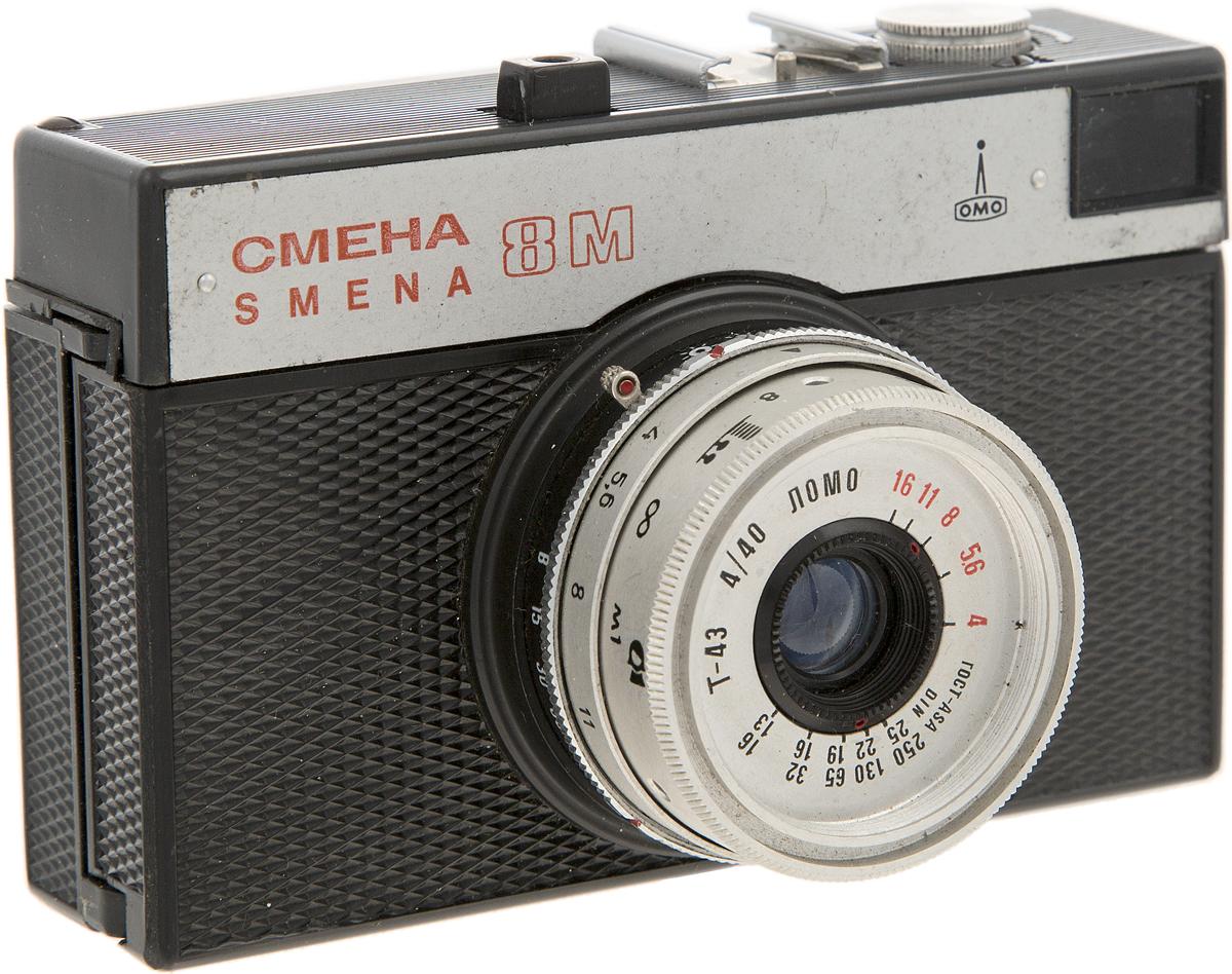 сколько стоит смена м фотоаппарат этом случае