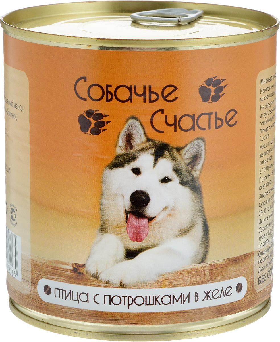 Консервы для собак Собачье Счастье, птица с потрошками в желе, 750 г консервы для собак собачье счастье говядина с потрошками в желе 410 г