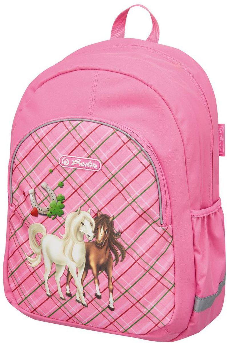 Herlitz Рюкзак Horses цвет розовый