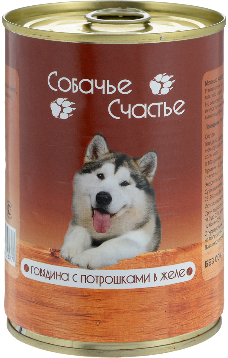 Консервы для собак Собачье Счастье, говядина с потрошками в желе, 410 г консервы для собак собачье счастье говядина с потрошками в желе 410 г
