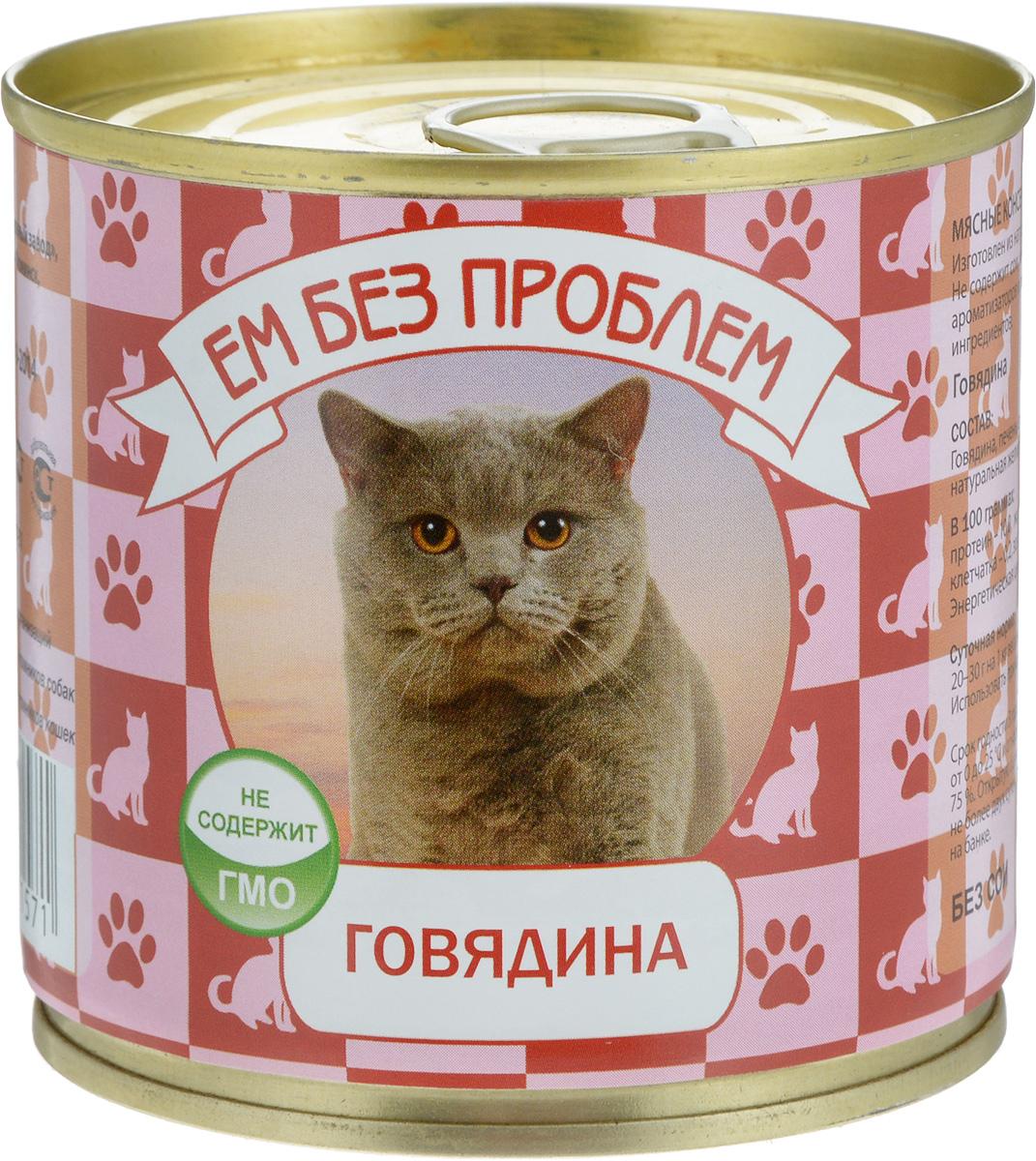 """Консервы для кошек """"Ем без проблем"""", говядина, 250 г"""