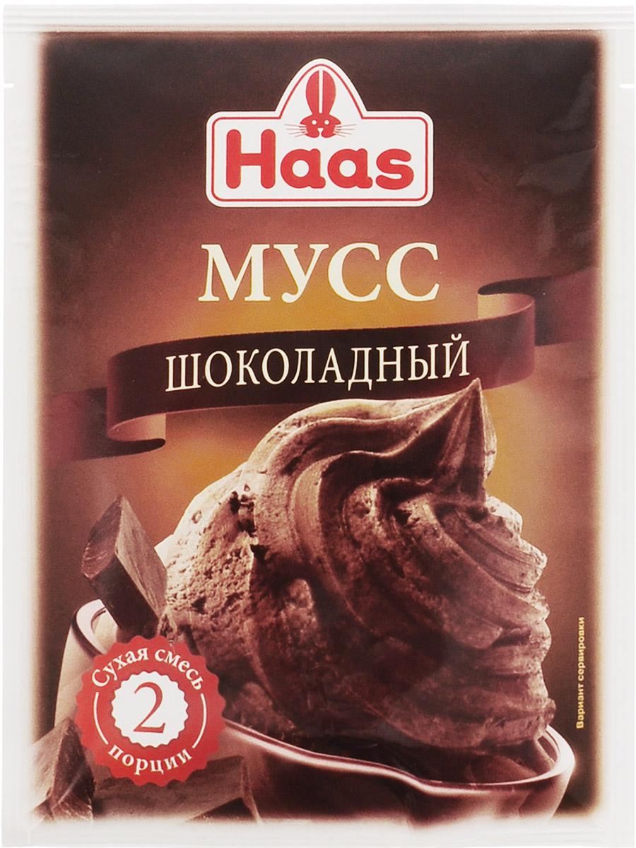 Haas мусс шоколадный, 65 г haas пудинг банановый 40 г