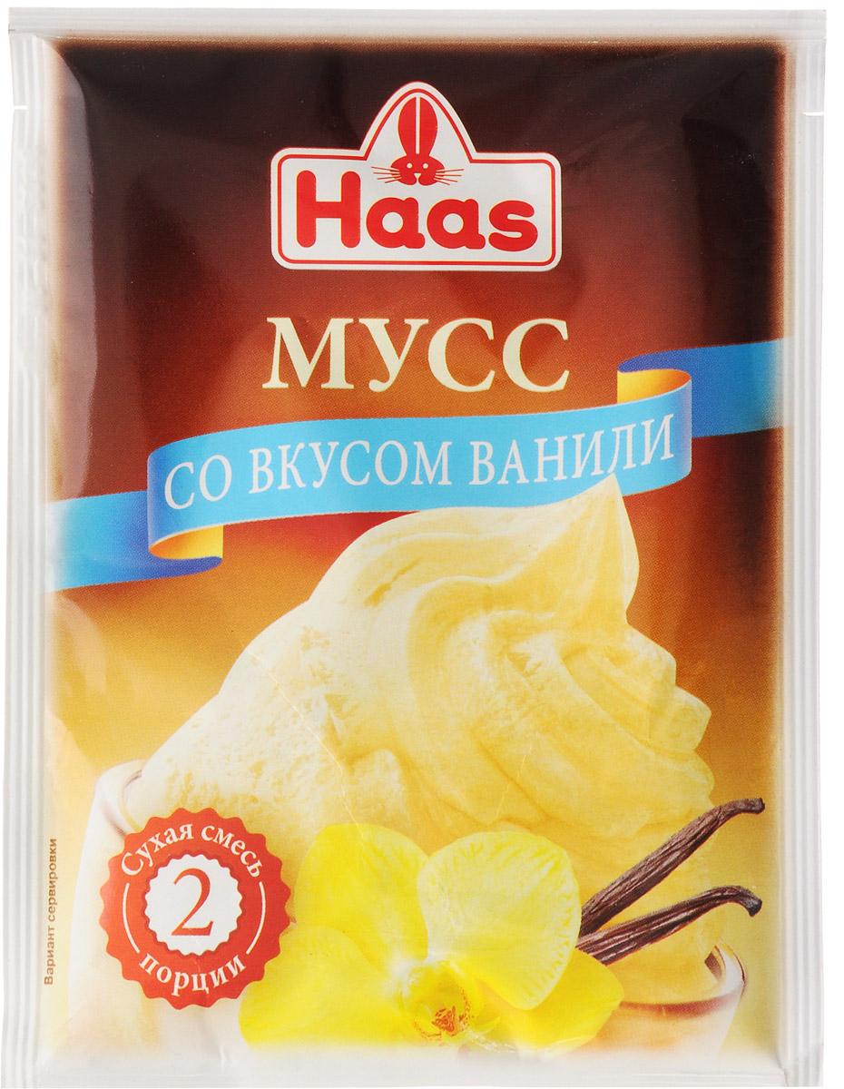 Haas мусс со вкусом ванили, 65 г haas пудинг банановый 40 г
