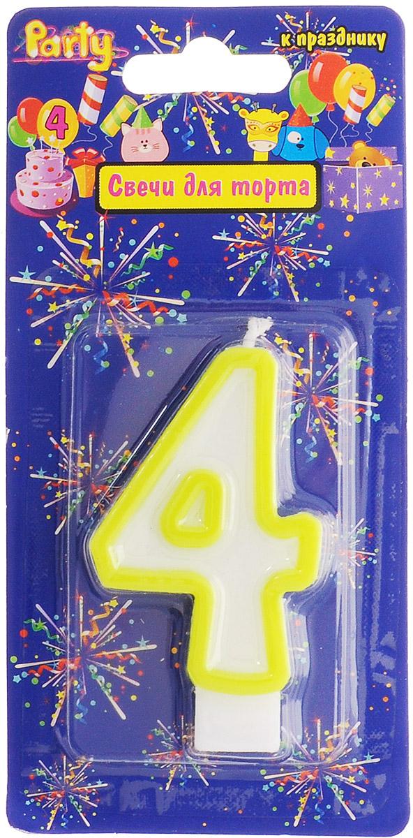 Action! Свеча-цифра для торта 4 года цвет салатовый action свеча цифра для торта 4 года цвет салатовый