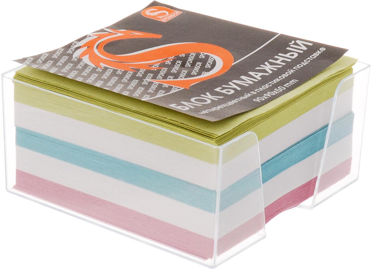 Бумага для записей многоцветная Sponsor, в подставке, 90х90х50 berlingo бумага для заметок c клеевым краем 7 6 х 7 6 см цвет зеленый 100 листов