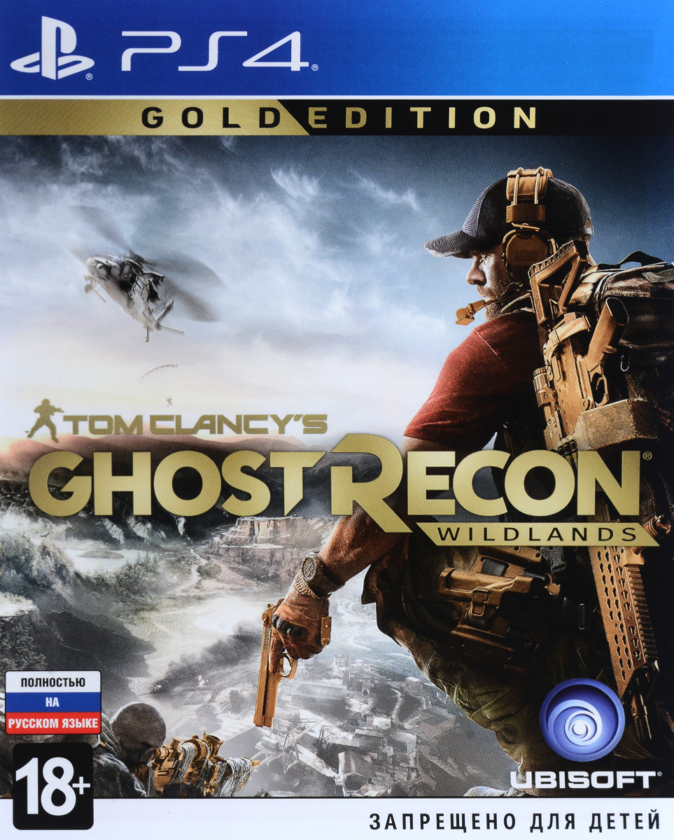 Игра Tom Clancy's Ghost Recon Wildlands  Gold Edition для