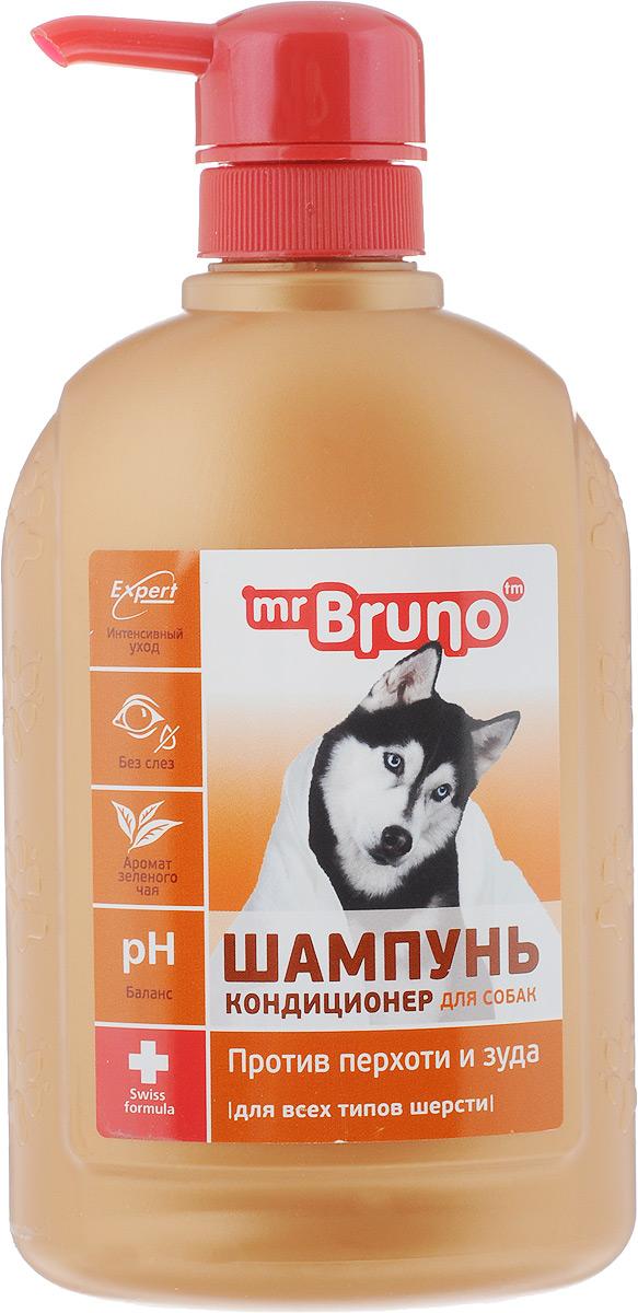 Шампунь-кондиционер для собак Mr. Bruno, против перхоти и кожного зуда, 350 млMB05-00740Шампунь-кондиционер Mr. Bruno имеет формулу на основе D- пантенола и норкового масла, разработанную с учетом особенностей шерстяного покрова собак, склонных к образованию перхоти и зуду. D-пантенол бережно ухаживает за шерстью собаки и восстанавливает ее по всей длине. Легкое расчесывание приучает к регулярному и приятному грумингу. Норковое масло укрепляет шерсть и способствует ее росту, предотвращает выпадение шерсти и устраняет перхоть и зуд. Содержание исключительно мягких моющих компонентов на натуральной основе обеспечивает глубокое очищение, не нарушая защитные свойства кожи. Это позволяет использовать шампунь так часто, как это необходимо. Особенности: - успокаивает кожу, снимая зуд; - предотвращает появление перхоти; - не раздражает слизистую оболочку глаз; - сохраняет природный баланс кожи; - не смывает естественный защитный слой с кожи; - смягчает и питает кожу; - подходит для всех собак. Товар сертифицирован.