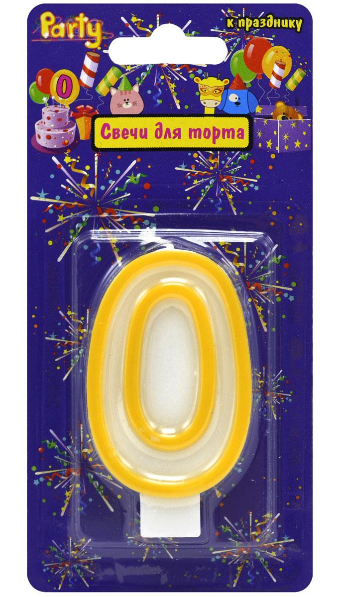 Action! Свеча-цифра для торта 0 лет цвет желтый action свеча цифра для торта 7 лет цвет розовый