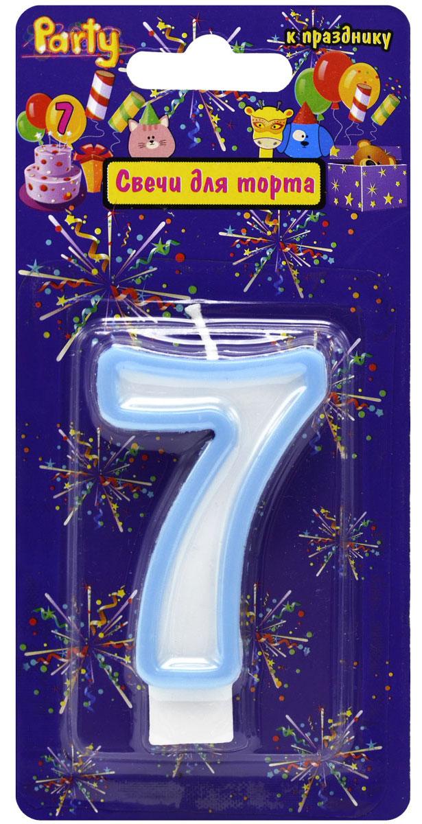 Action! Свеча-цифра для торта 7 лет цвет голубой action свеча цифра для торта 5 лет цвет голубой