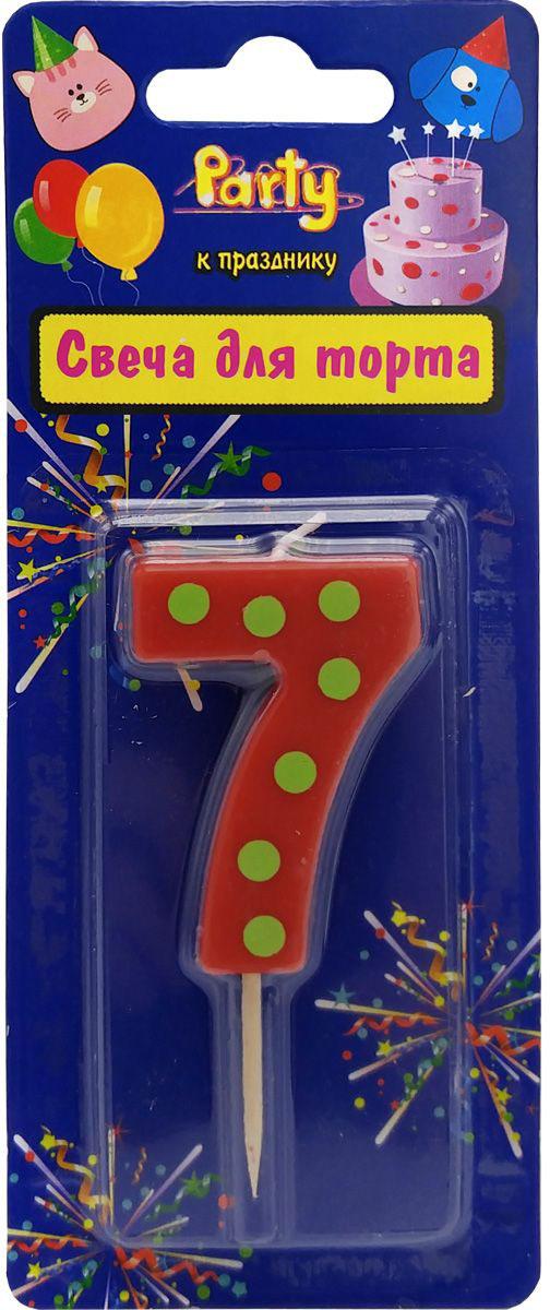 Action! Свеча-цифра для торта 7 лет цвет красный цифра 7