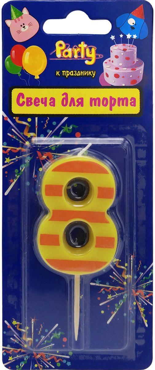 Action! Свеча-цифра для торта 8 лет цвет желтый оранжевый action свеча цифра для торта 8 лет цвет желтый оранжевый