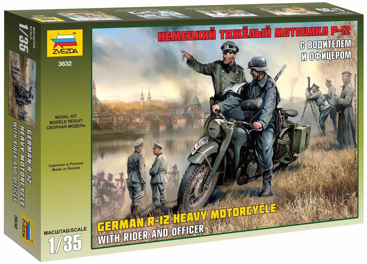 Звезда Сборная модель Немецкий тяжелый мотоцикл Р-12 с водителем и офицером