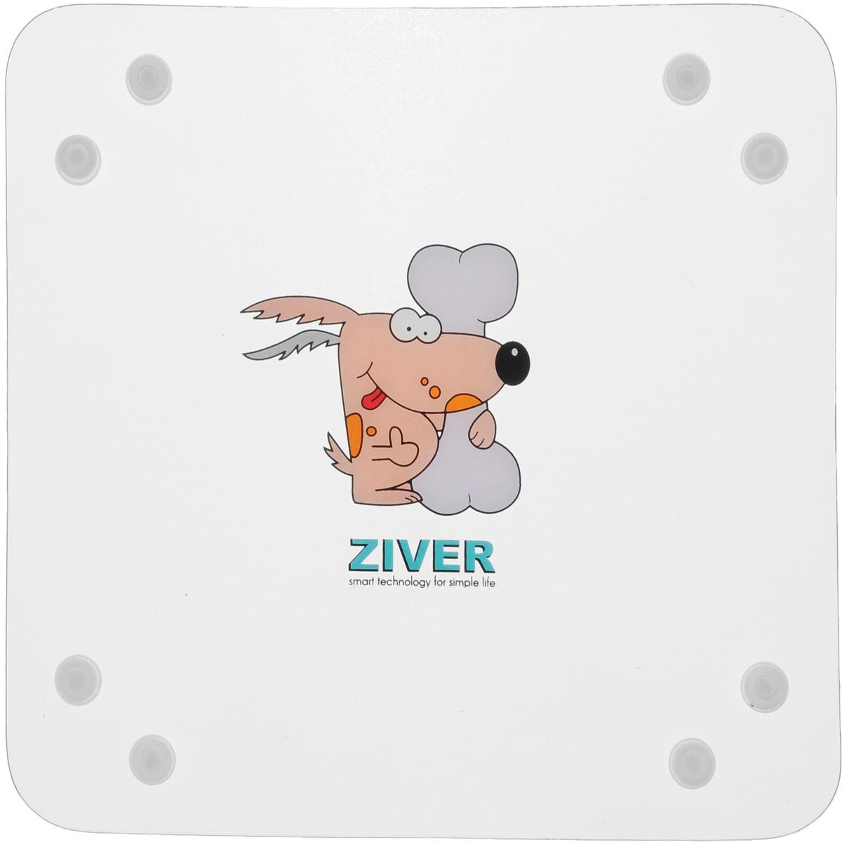 Миска дорожная Ziver для собак, складная, 21 х 21 см миска 21 см spring