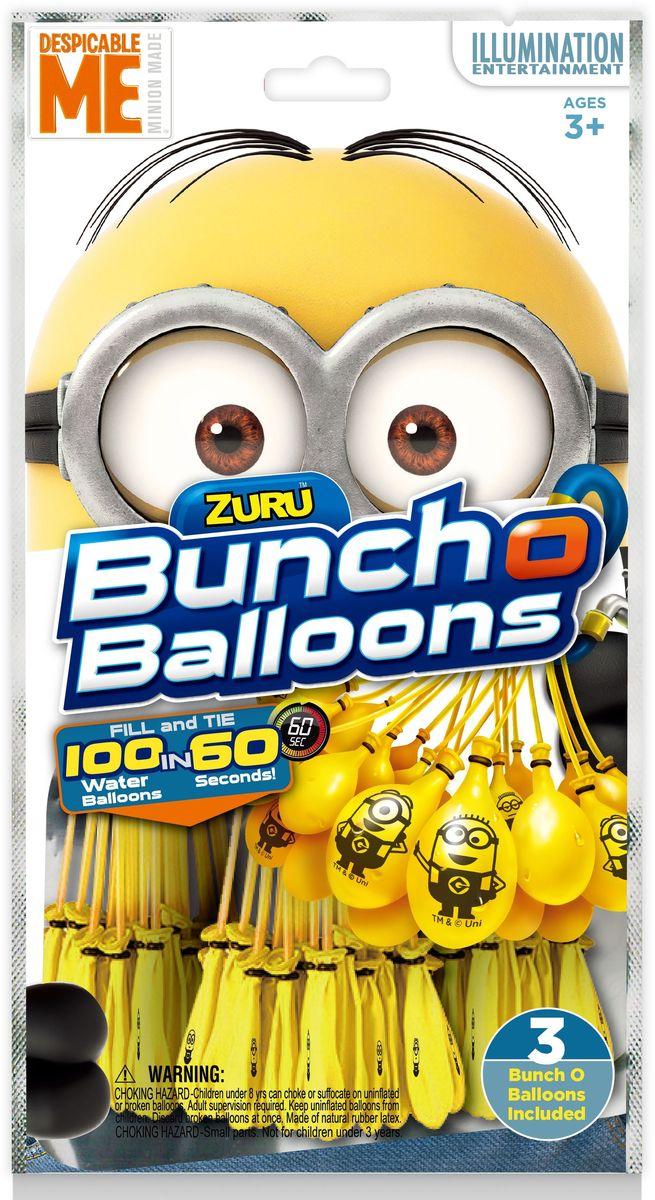 Zuru Водяное оружие Bunch O Balloons Миньоны игровой набор bunch o balloons zuru стартовый набор миньоны из 100 шаров z5653