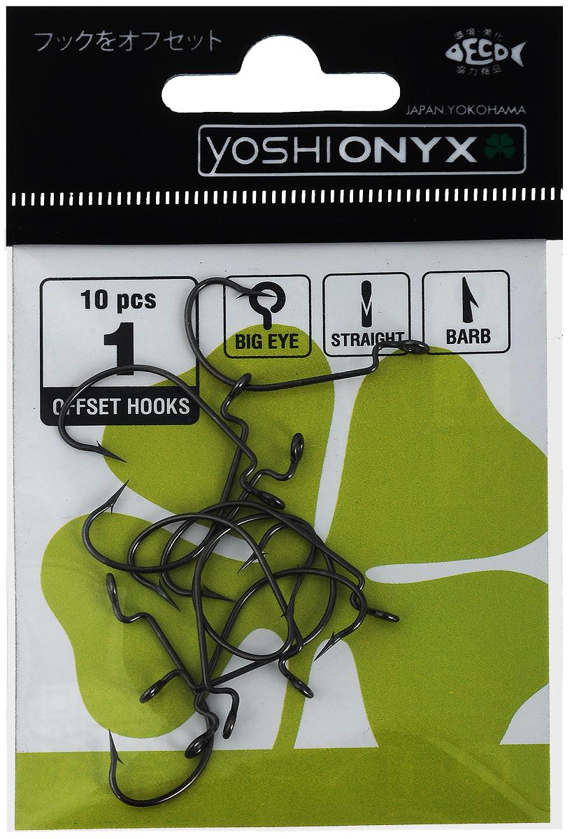 Крючки офсетные Yoshi Onyx Offset Hook Big Eye, №1, 10 шт