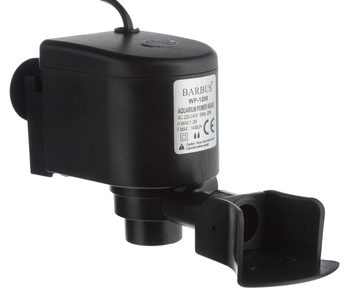 Помпа для аквариума Barbus WP-1200, водяная, 1400 л/ч, 20 Вт фильтр для аквариума barbus wp 310f внутренний с регулятором и флейтой 200 л ч