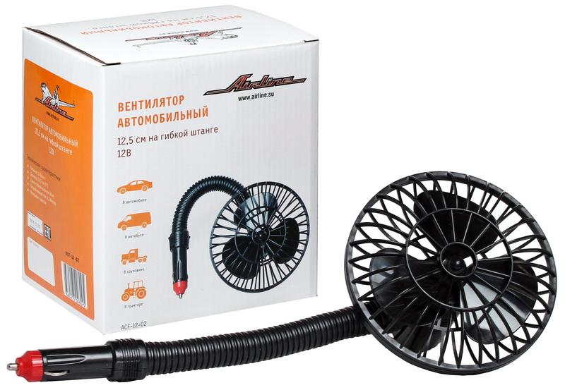 Вентилятор автомобильный Airline, на гибкой штанге в прикуриватель, диаметр 12,5 см автомобильный пылесос airline cyclone 2