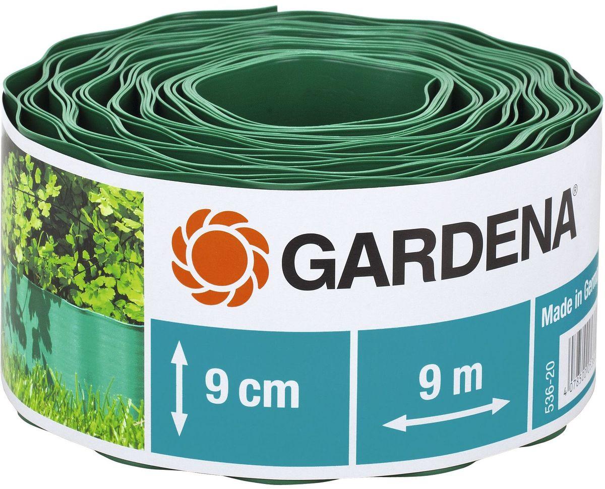 """Бордюр декоративный """"Gardena"""", цвет: зеленый, ширина 9 см, длина 9 м"""