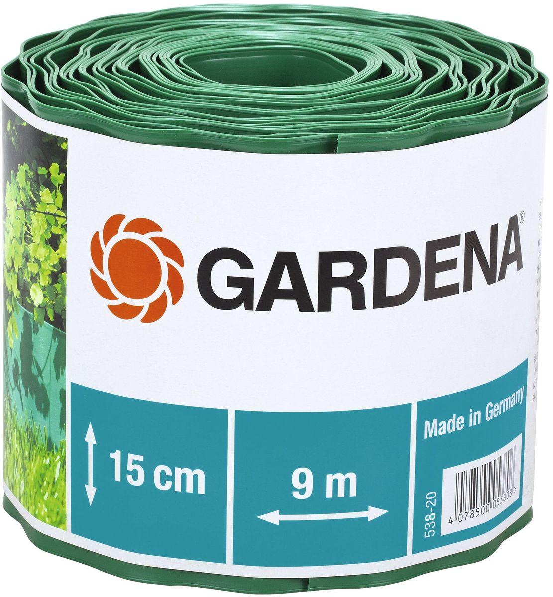 """Бордюр декоративный """"Gardena"""", цвет: зеленый, ширина 15 см, длина 9 м"""