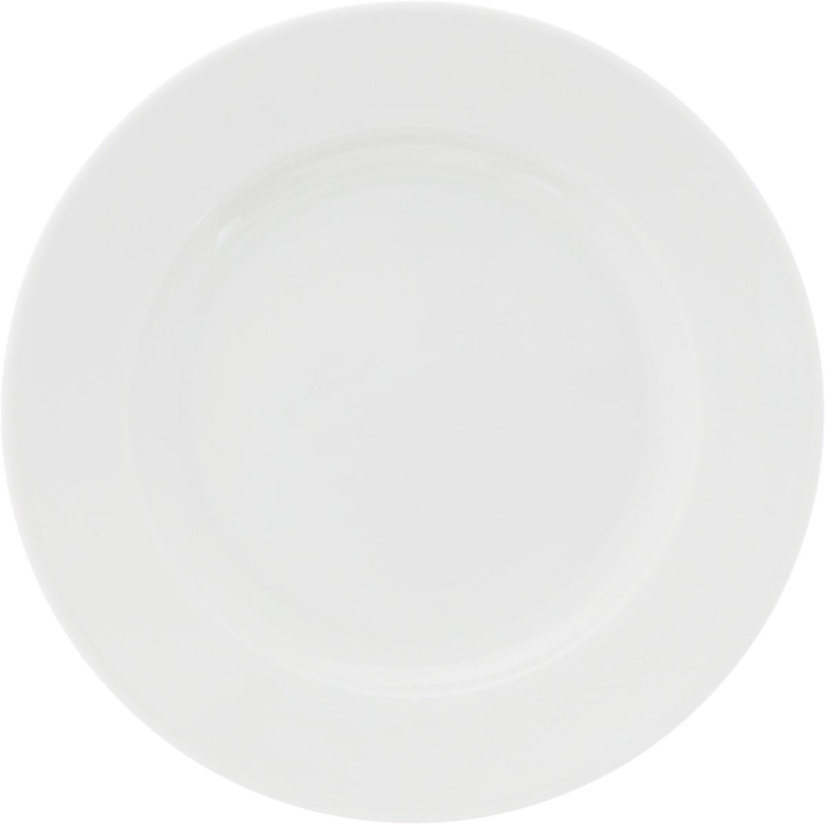 Тарелка мелкая Ariane