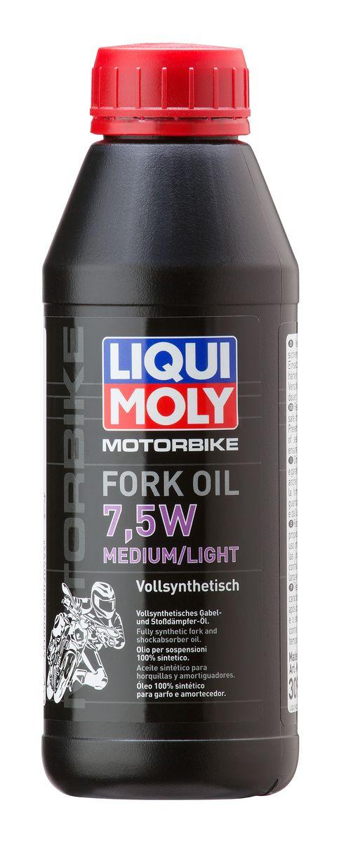 Масло для вилок и амортизаторов Liqui Moly Motorbike Fork Oil Medium/Light, синтетическое, 7,5W, 500 мл 2719 liquimoly синт масло д вилок и амортиз motorbike fork oil medium light 7 5w 1л