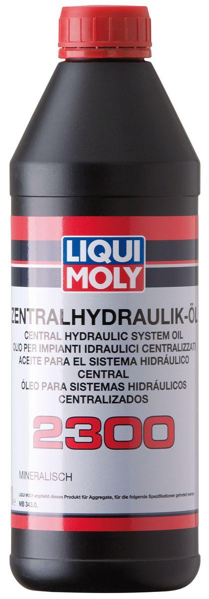 Жидкость гидравлическая Liqui Moly