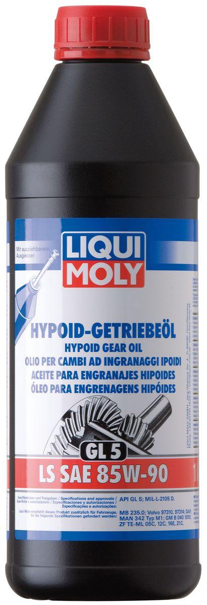 Масло трансмиссионное Liqui Moly Hypoid-Getriebeoil LS, минеральное, 85W-90, GL-5, 1 л антифрикционная присадка в трансмиссионное масло 0 02кг liqui moly getriebeoil additiv 3967