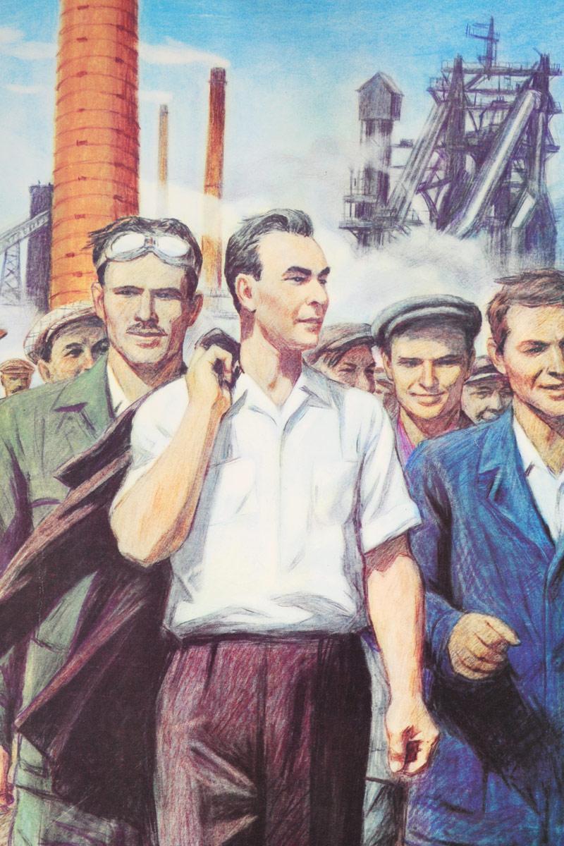 Плакат Борис Лебедев Из жизни Брежнева (начало трудовой биографии). Б. Лебедев. СССР, 1980-е гг. цена