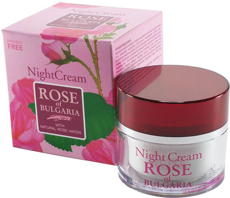 Rose of BulgariaКрем для лица ночной, 50 мл Rose of Bulgaria