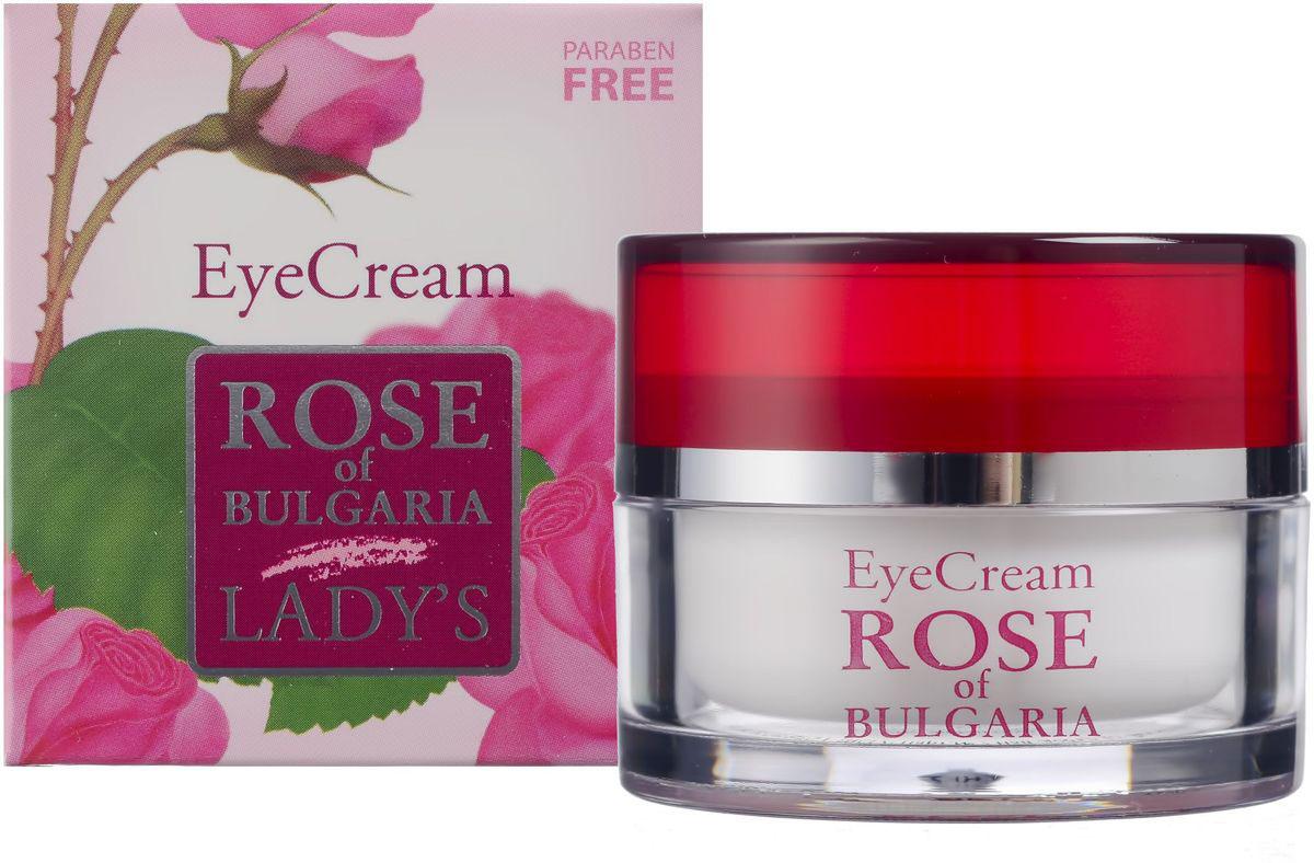 Rose of BulgariaКрем для кожи вокруг глаз, 25 мл Rose of Bulgaria