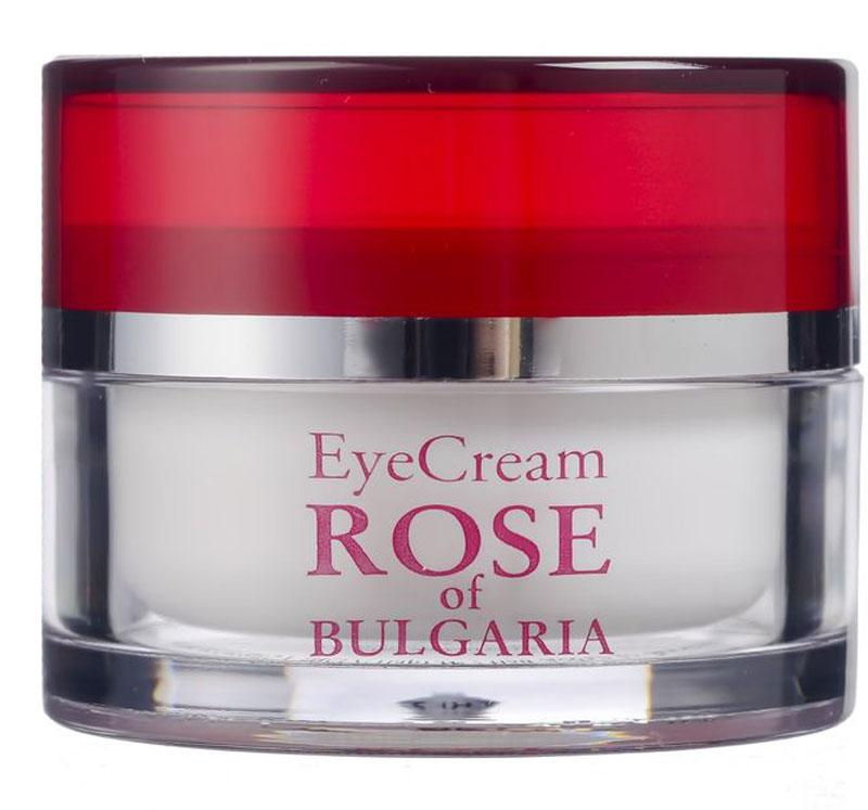 Rose of Bulgaria Крем для кожи вокруг глаз, 25 мл