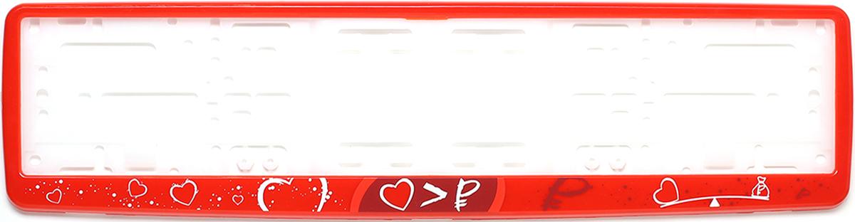 Рамка для номера Концерн Знак Арифметика любви, цвет: красный рамка для номера на мотоцикл
