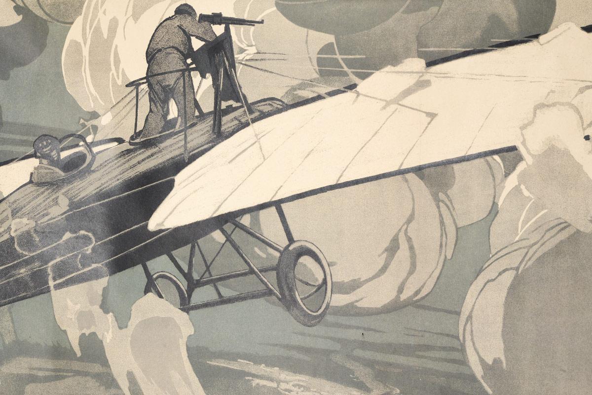 Плакат Альфред Эберлинг