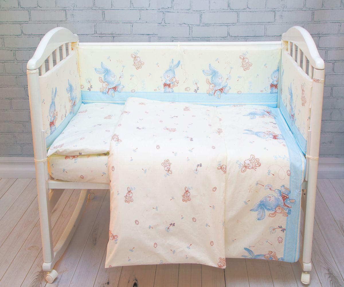 цена Baby Nice Борт комбинированный Зайка цвет голубой онлайн в 2017 году